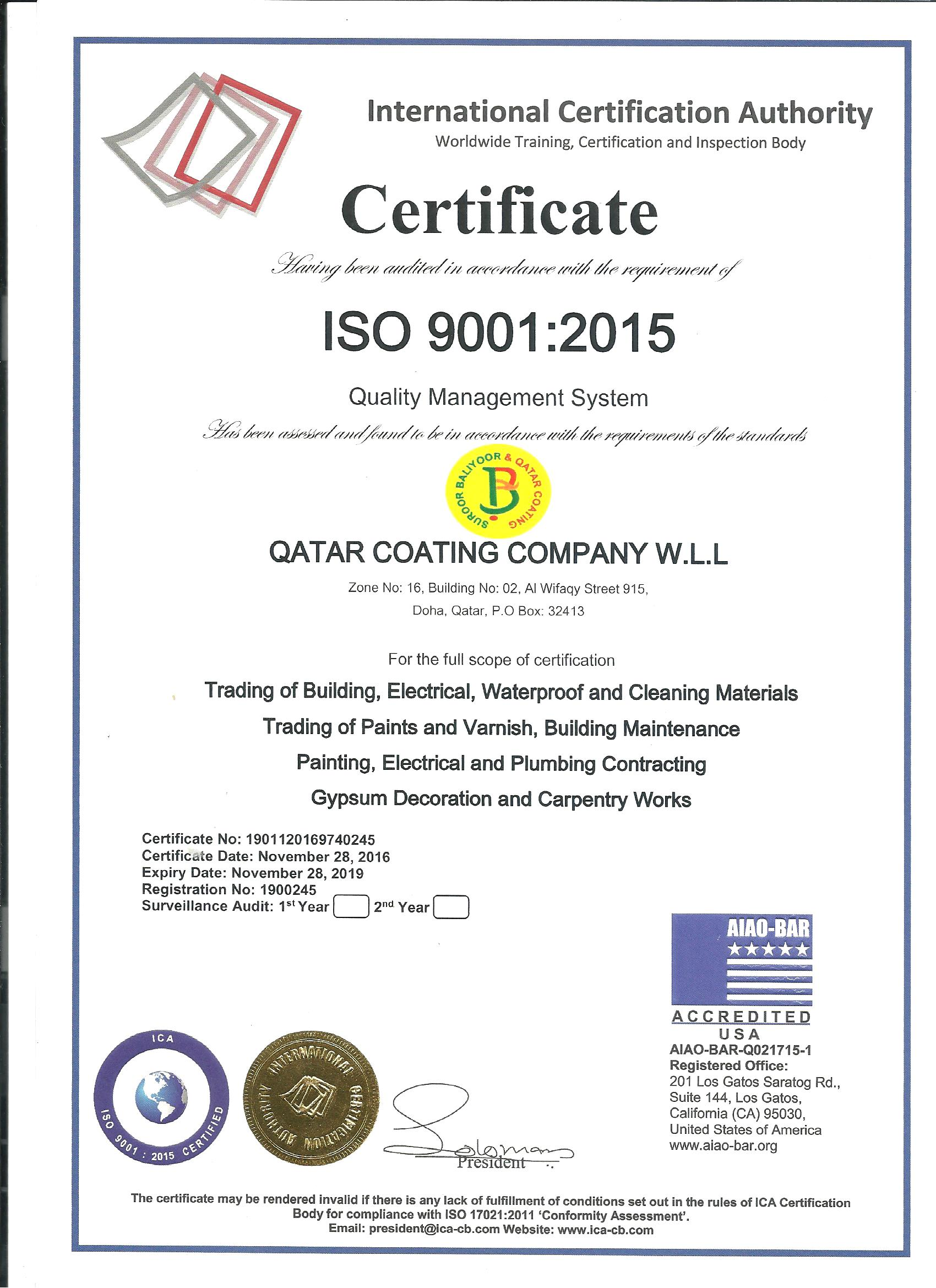 Company profile qatar coating co suroor baliyoor iso 1betcityfo Choice Image