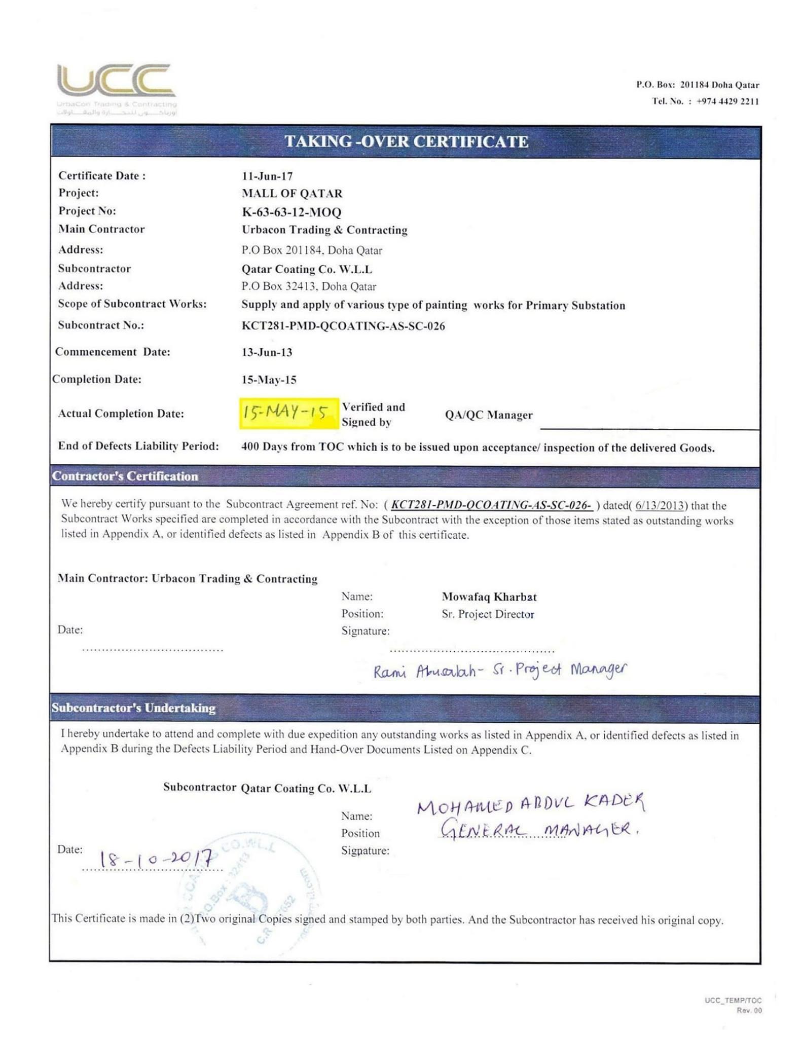 Final certificate qatar coating co suroor baliyoor home final certificate 1betcityfo Images